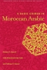 9781589010819 : a-basic-course-in-moroccan-arabic-with-mp3-files-harrell