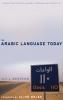 9781589010840 : the-arabic-language-today-beeston