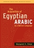 9781589011687 : the-acquisition-of-egyptian-arabic-as-a-native-language-omar