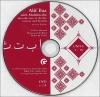 9781589015081 : replacement-dvd-for-alif-baa-with-multimedia-2nd-edition-brustad-al-batal-al-tonsi