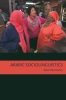 9781589015739 : arabic-sociolinguistics-bassiouney