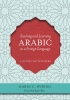9781589016576 : teaching-and-learning-arabic-as-a-foreign-language-ryding-allen