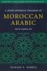 9781589017610 : a-short-reference-grammar-of-moroccan-arabic-harrell