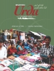 9781589017788 : beginning-urdu-pien