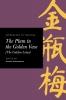 9781603294126 : approaches-to-teaching-the-plum-in-the-golden-vase-the-golden-lotus-schonebaum