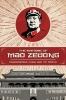 9781611177527 : the-rhetoric-of-mao-zedong-lu