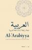 9781626160064 : al-sup-c-sup-arabiyya-bassiouney