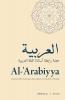 9781626160071 : al-sup-c-sup-arabiyya-bassiouney