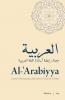 9781626161153 : al-carabiyya-bassiouney