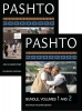9781626161757 : pashto-an-elementary-textbook-bundle-volumes-1-and-2-inomkhojayev