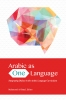 9781626165045 : arabic-as-one-language-al-batal