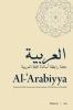 9781626165175 : al-arabiyya-alhawary
