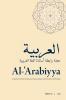 9781647120580 : al-arabiyya-alhawary-al-alaslaa-alhawary