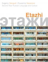 9781647121150 : etazhi-dengub-nazarova