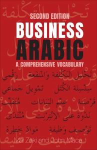 9781647121617 : business-arabic-2nd-edition-zaki-mace