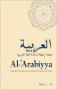 9781647121792 : al-arabiyya-alhawary-al-alaslaa-alhawary