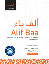 9781647121822 : alif-baa-with-website-hc-lingco-3rd-edition-brustad-al-batal-al-tonsi