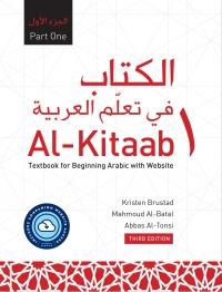9781647121877 : al-kitaab-part-one-with-website-pb-lingco-3rd-edition-brustad-al-batal-al-tonsi