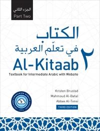 9781647121914 : al-kitaab-part-two-with-website-pb-lingco-3rd-edition-brustad-al-batal-al-tonsi