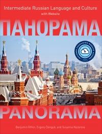 9781647121952 : panorama-with-website-pb-lingco-rifkin-dengub-nazarova