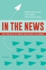 9781772124118 : in-the-news-3rd-edition-3rd-edition-carney-babiuk-lavigne