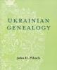 9781894865050 : ukrainian-genealogy-pihach