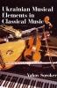 9781895571066 : ukrainian-musical-elements-in-classical-music-soroker