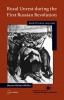 9786155225178 : rural-unrest-during-the-first-russian-revolution-miller