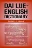 9786162150319 : dai-lue-english-dictionary-hanna