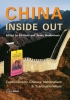 9789639241954 : china-inside-out-nyiri-breidenbach